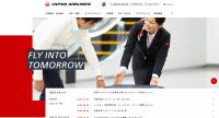 ニュース画像:JAL企業サイト、アクセシビリティ賞で優秀賞