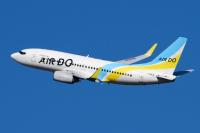AIRDO、仙台/新千歳線で搭乗キャンペーン 航空券や宿泊券があたるの画像