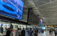 成田国際空港、民営化後初の赤字 厳しい中も関連事業者を支援の画像