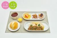 JAL、12月の国内線ファースト機内食 食べログ1位のイタリアンの画像