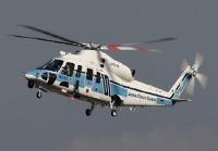 ニュース画像:第六管区、広島航空基地に就役予定のS-76D 愛称を募集