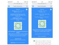中国への入国、デジタル「健康コード」義務化 紙の陰性証明では搭乗不可の画像