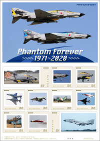 F-4ファントムのオリジナルフレーム切手、12月9日発売の画像
