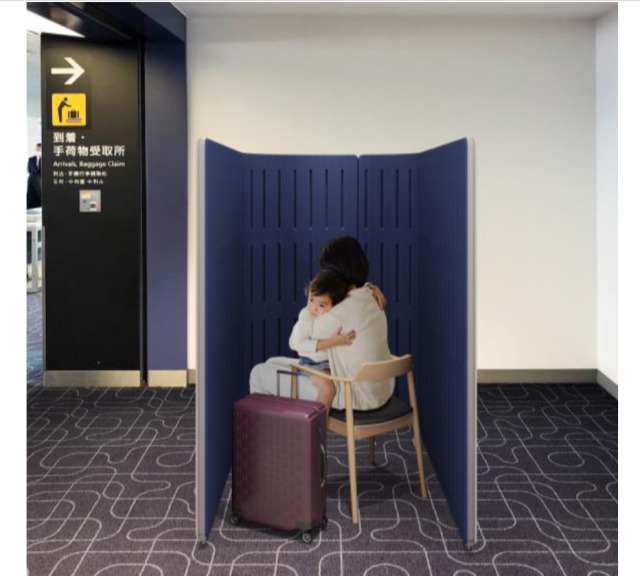 ニュース画像 1枚目:羽田空港のカームダウン・クールダウンスペース イメージ