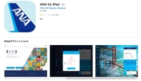ニュース画像 2枚目:アプリ「ANA for iPad」イメージ