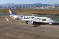 ニュース画像:スカイマーク、特別塗装機「B.LEAGUE JET」を運航終了