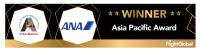 ニュース画像:ANA、過去10年の成長で最優秀賞 FlightGlobalが評価