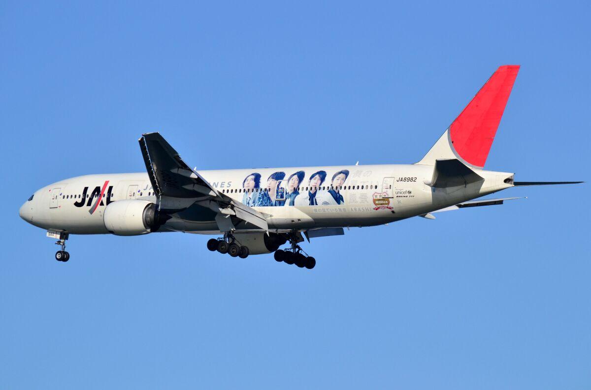 ニュース画像 1枚目:「嵐ジェット 2010」 JA8982  ボーイング777-200型機  (ちかぼーさん撮影)