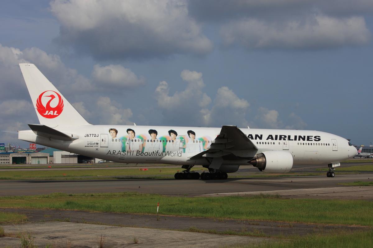 ニュース画像 2枚目:「嵐ジェット 2011」 JA772J  ボーイング777-200型機  (speedbirdさん撮影)