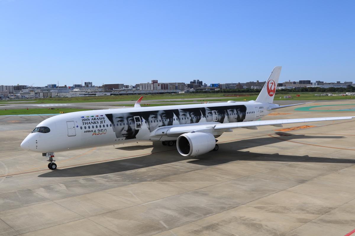 ニュース画像 9枚目:「嵐ジェット ありがとう『20th ARASHI THANKS JET』」 JA04XJ  エアバスA350-900型機  左面に描かれた現在の「嵐」 (NH642さん撮影)