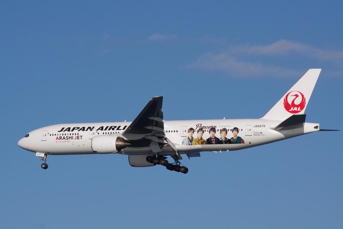 ニュース画像 4枚目:「嵐ジェット 2012」 JA8979  ボーイング777-200型機  (ケロさん撮影)
