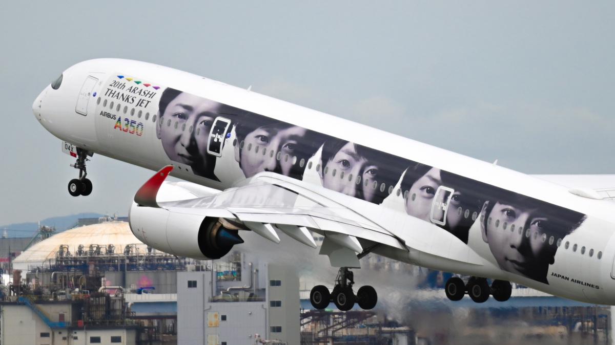 ニュース画像 1枚目:「嵐ジェット ありがとう」 JA04XJ  エアバスA350-900型機 (shao804さん撮影)