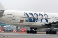 ニュース画像 3枚目:「嵐ジェット 2010」 JA8982  ボーイング777-200型機  (485k60さん撮影)