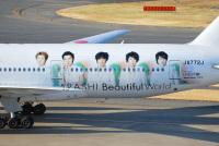 ニュース画像 5枚目:「嵐ジェット 2011」 JA772J  ボーイング777-200型機  (tsubasadamashiiさん撮影)