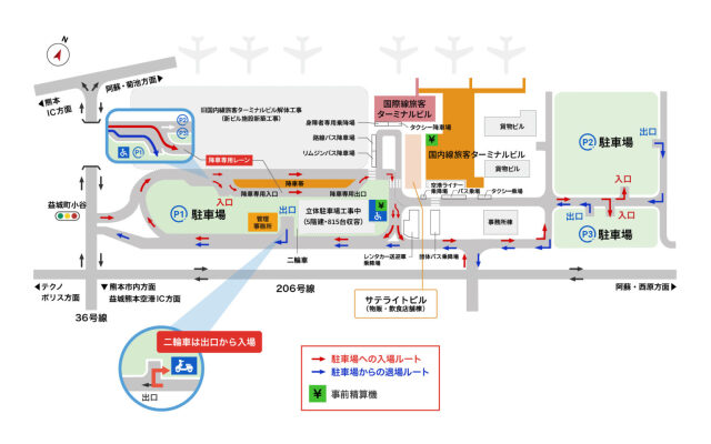 ニュース画像 1枚目:熊本空港「降車専用レーン」地図