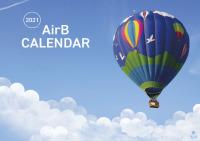 ニュース画像:熱気球グランプリ運営機構、2021年カレンダー発売
