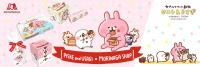 ニュース画像:伊丹空港、関西初登場の人気菓子発売「ピスケ&うさぎ」と「パンダース」