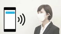 ニュース画像 2枚目:多言語翻訳スマートマスク「C-FACE」着用イメージ