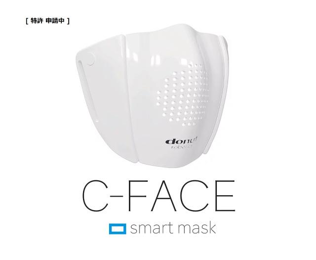 ニュース画像 1枚目:多言語翻訳スマートマスク「C-FACE」