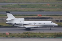ニュース画像:「はやぶさ2」回収カプセル、12月8日早朝に羽田到着