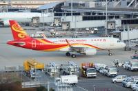 ニュース画像:香港航空、1月2日から関西/香港線の旅客便再開