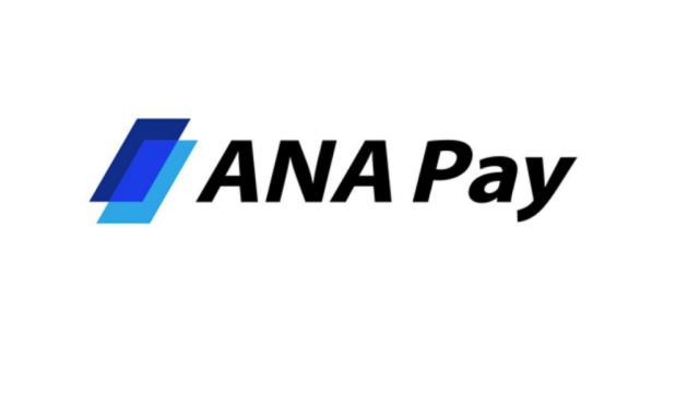 ニュース画像 1枚目:ANA Pay ロゴ