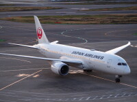 ニュース画像:JAL、2月国内線も1万便以上を減便