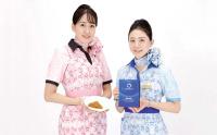 ニュース画像:ANA、ファーストクラスの機内食カレー当たるSNSキャンペーン