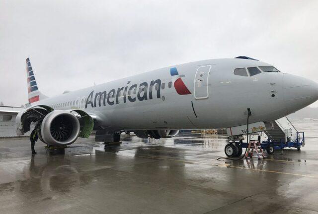 ニュース画像 1枚目:アメリカン航空 737 MAX イメージ