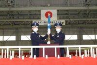 ニュース画像 4枚目:第301飛行隊 隊旗授与式