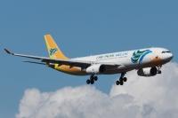 セブ・パシフィック航空、柔軟な予約オプションの適用期間 再延長の画像