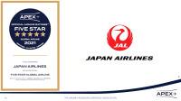 ニュース画像:APEX航空会社ランキング2021、JALが5ツ星エアライン認定