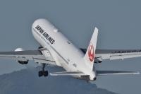 ニュース画像: JALグループ、一部路線で運賃変更 12月19日~3月27日搭乗分