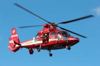 ニュース画像:北九州市、回転翼航空機操縦士を募集 1月24日に試験