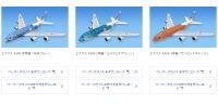 ニュース画像 2枚目:ANA ダウンロードして作れる紙飛行機 エアバスA380「FLYING HONU(フライングホヌ)」3D版