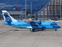 ニュース画像:天草エアライン、3月の一部運休  3路線で12往復24便