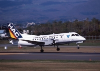 ニュース画像:HACのサーブ機、初めて退役 12月29日ラストフライト