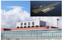 ニュース画像:長崎空港、危機管理情報共有システム「災害ネット」導入