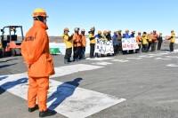 ニュース画像 6枚目:昭和基地ヘリポートで初荷を歓迎