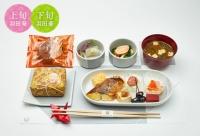 ニュース画像:JAL、1月の国内線ファースト機内食 北海道食材で京料理満喫メニュー
