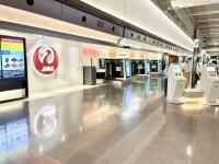 ニュース画像:JALスマートエアポート、羽田国内線カウンター全面オープン