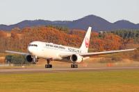 ニュース画像:JAL、12月~3月搭乗分で一部運賃変更 ウルトラ先得など