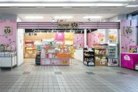 ニュース画像:岡山空港、売店スタッフ募集