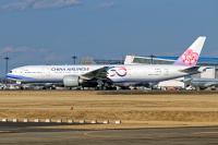 チャイナエアライン、関西/台北線の増便をキャンセルの画像