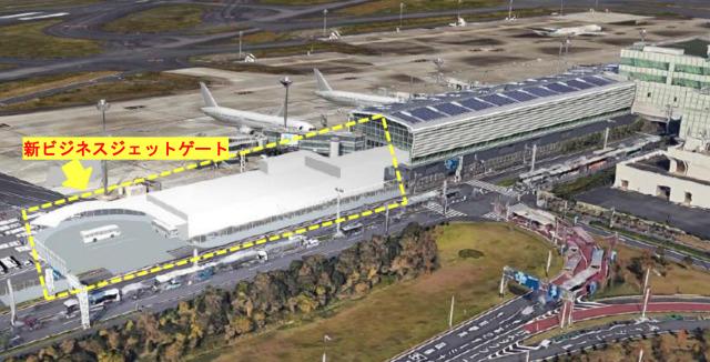 ニュース画像 1枚目:新設するビジネスジェットゲートの位置