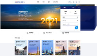 ニュース画像:大韓航空、ホームページとアプリをリニューアル 利便性向上