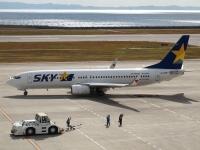 スカイマーク、緊急事態宣言で国内線さらに減便 1月減便率40%にの画像