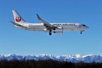 ニュース画像:JALグループ、21年12月~3月の国内線運賃設定 ウルトラ先得など
