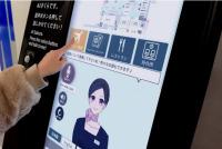 成田空港、インフォタッチに「AIさくらさん」試験導入の画像
