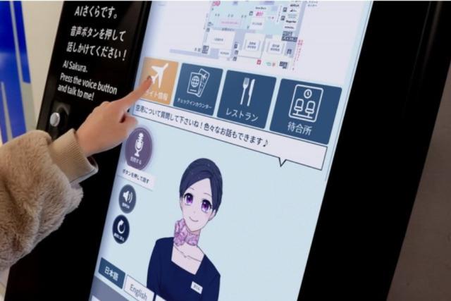 ニュース画像 1枚目:人工知能(AI)接客システム「AIさくらさん」を試験導入した成田空港のインフォタッチ